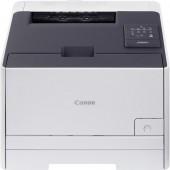 Imprimanta laser color CANON i-Sensys LBP7110CW A4 Wi-Fi