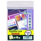 Buzunar dublu pentru ID carduri, PVC, 72 x 102mm, vertical, 10 buc/set, KEJEA - cristal